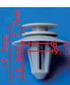 Крепежное изделие 11953 - Внутренняя отделка (Двери), Внутренняя отделка (Потолок), A008-988-09-78 (A0089880978)