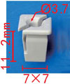 Крепежное изделие 23262 - Внутренняя отделка (Багажный отсек), Внутренняя отделка (Крышка багажника), Подкапотное пространство, 51-71-7-154-520 (51717154520)